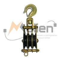 Блок монтажный с крюком МБ 10-3К (1 тонна, 3 шкива) Малиен МБ 10-3К