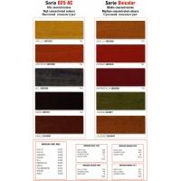 Красители древесины концентраты универсальные нитро или органика VERINLEGNO UNICOLOR SERIE, AC025