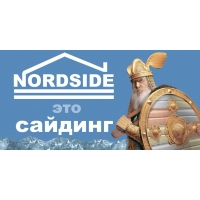 САЙДИНГ Nordside