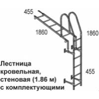 Элементы безопасности кровли МП Снегозадержатель, ограждение, мостик, лестница