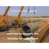 Трубы стеклополимерные давлением до 40 атм, диаметром до 4000мм Chuy FRP Composite GRP