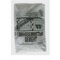 Цемент глиноземистый ГЦ-40