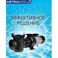 Оборудование AstralPool
