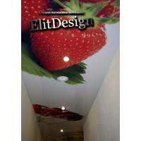 Натяжные потолки Элит Дизайн
