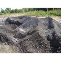 Щебень сталеплавильный  фр. 0-10