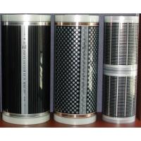 пленочный теплый пол MIRAE MIRAE500, 800, Power film300,500,600,800,1000