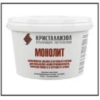 Комплексная гидроизоляционная добавка в бетон КРИСТАЛЛИЗОЛ Монолит