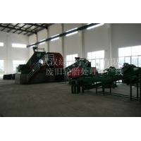 Линия по переработке шин 6000 тонн в год