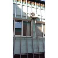 Подсистема для навесного вент. фасада