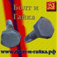 Болт 27х220 ящ 40 кг  ГОСТ Р52644-2006 10.9 ХЛ ОСПАЗ
