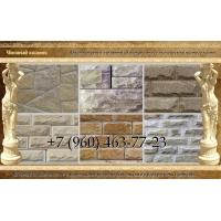 цокольные плиты камень  Доломит Кварцит Arhi-Stone