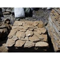 Природный камень сланец