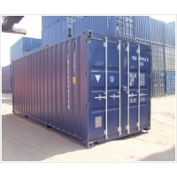 Продажа морских контейнеров  20 футов