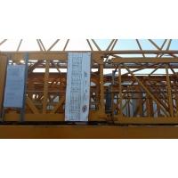 Продаются башенные краны JASO J 85 (Испания)