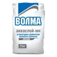 Штукатурка цементная ВОЛМА-Акваслой МН