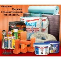 стройматериалы Ротбанд 30кг Москва и МО.