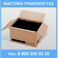 Мастика битумно-полимерная изоляционная «ТРАНСКОР-ГАЗ»