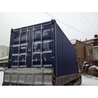 Продам контейнер 20 футов