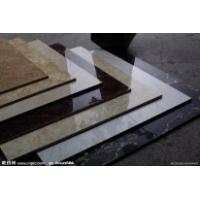 Керамическая плитка, керамогранит Kama ceramics