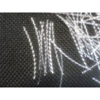 Фибра полимерная жесткая (зам. металлической) KONTUR для бетона