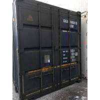 Контейнер HCPW 45 футов