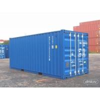 Продажа железнодорожных и морских контейнеров 20 и 40ф