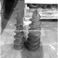 Литой наконечник для винтовых свай из литейной стали  , сталь марок 25Л и 35Л