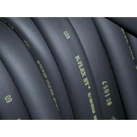 Трубки теплоизоляции K-Flex ST
