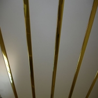 Потолок Реечный Подвесной Алюминиевый Cesal