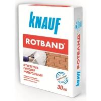 Ротбанд штукатурная смесь Кнауф, 30кг (г.Нукутск) Кнауф