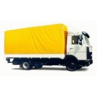 Вывоз грузов из Китая.