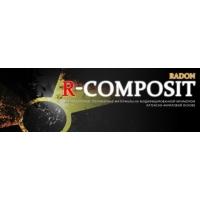 R-COMPOSIT RADON не имеет аналогов.  Защита от радона