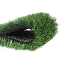 Искусственная трава для спортивных и детских площадок, ландшафта