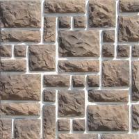 Фасадный камень Море камней Неаполь 100-54