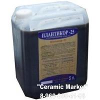 Противоморозная добавка для бетона и раствора