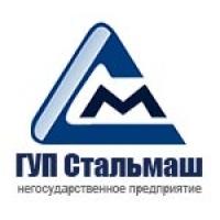 Уголок стальной 09Г2С ГУП Стальмаш низколегированный