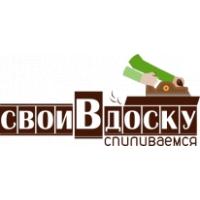 Продажа пиломатериала из сибирской лиственницы и сосны