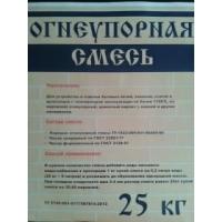Смесь печная огнеупорная (Боровичи) 25 кг