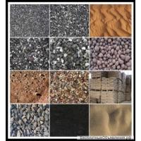 Песок (карьерный, речной), щебень различной фракции