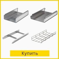 Комплексные поставки электротехнической продукции и оборудования
