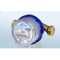 Счетчики воды Бетар СХВ-15 антимагнитные