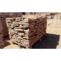 Режевской плитняк (природный камень)