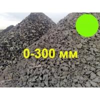 Скала гранитная. 0-300 мм; 0-500 мм. Доставка в срок