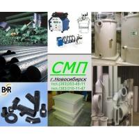 Емкости,резервуары,баки,воздуховоды из полипропилена