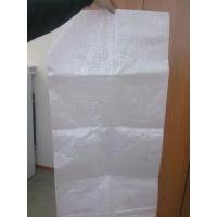 Мешок фальцевый полипропиленовый высшего сорта. агродмк размерами 70х110х15