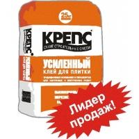 Сухие смеси фирмы КРЕПС (от дилера) Крепс клей кафельный