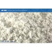 Мрамор молотый  - микрокальцит от УЗСМ