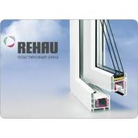 Продажа и монтаж пластиковых окон REHAU