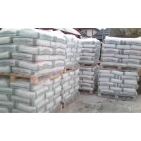 Цемент с доставкой оптом и в розницу