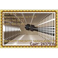 Болт фундаментный гост 24379.1-80 ПТК Крепеж ГОСТ 24379.1-80
